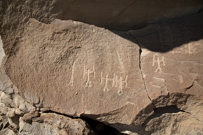 Gobernador Canyon 2547